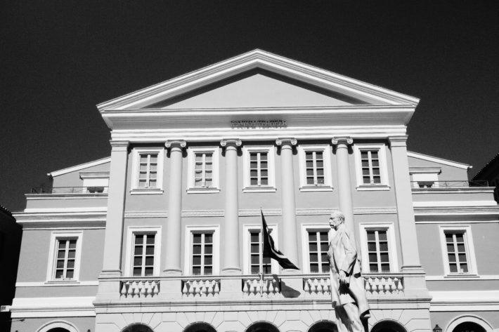 corfu town bankhouse